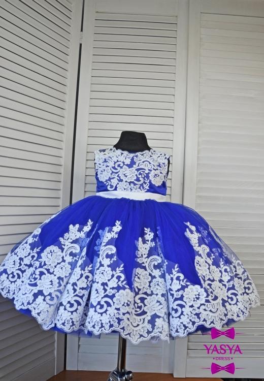 Сукня Аріні синього кольору