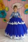 Синя сукня Мілана