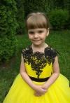 Сукня Аріні в наявності на 116